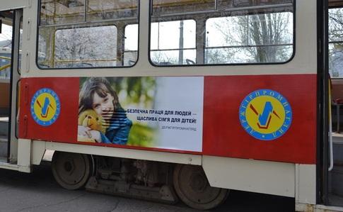 dn_tram
