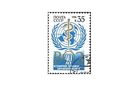 150px-Soviet_Union_stamp_1988_CPA_5911
